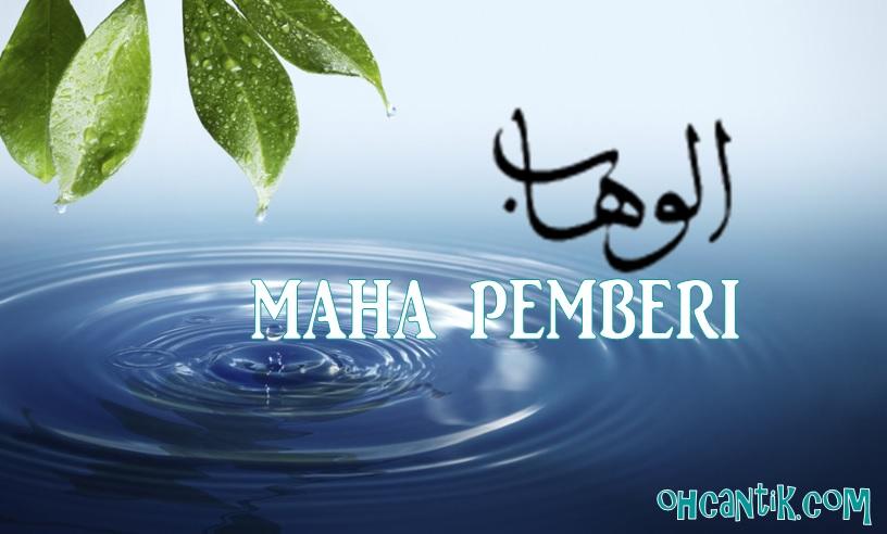 YA WAHHAB