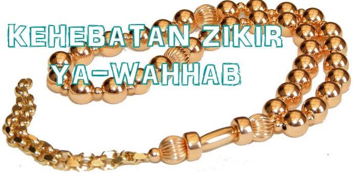Zikir Al-Wahhab Menyimpan Rahsia Kehebatan Luar Biasa